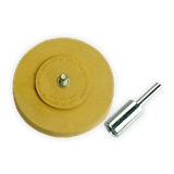Перейти к CF 84-мм Диск для удаления клейких лент (без адаптера)